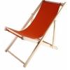 Кресло складное HFC-010