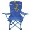 Кресло складное ХYC-422
