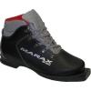 Ботинки лыжные Marax 330 75мм