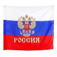 Флаг Российский 90*145 см.с гербом 1635-006-032