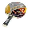 Ракетка н/тенниса BUTTERFLY Timo Boll 85015 серебро