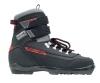 Ботинки лыжные FISCHER BCX 6