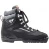 Ботинки лыжные FISCHER ВСХ 4
