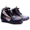 Ботинки лыжные ISG Sport 501 SNS
