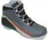 Ботинки лыжные Marax 300 NNN