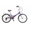 """Велосипед 24"""" NOVATRACK 24FFP6SV.VL5 складной"""