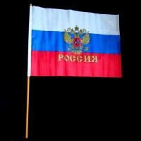 Флаг Российский 27*40 см