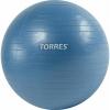 Мяч гимнастический TORRES AL100165 (65 см.) с насосом