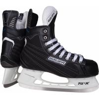 Коньки хоккейные BAUER NEXUS 4000 SR