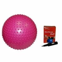 Мяч для йоги GB02 массажный, с насосом