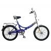 """Велосипед 20"""" KABRI 512 50072"""