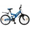 "Велосипед 20"" 45619 SHARK голубой"