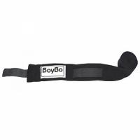 Бинт боксерский BOYBO 2,5 м.