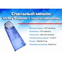 Спальный мешок VIRTEY SUMMER 180*35*75 с подголовником