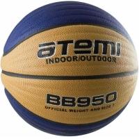 Мяч баскетбольный ATEMI BB950 №7