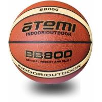 Мяч баскетбольный ATEMI BB800 №7