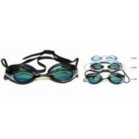 Очки для плавания WHALE YO CF 1002