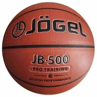 Мяч баскетбольный JOGEL JB500 №6