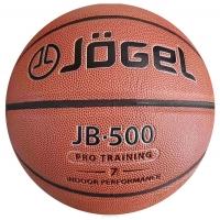 Мяч баскетбольный JOGEL JB500 №7