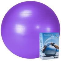 Мяч гимнастический PALMON 324085 (85 см.)