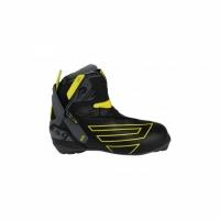 Ботинки лыжные ISG Sport 409 NNN