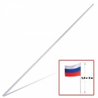 Древко для флага 90*140 пластмасса